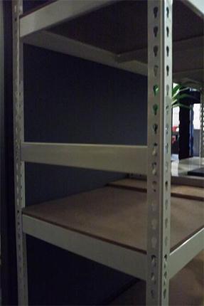 side beam